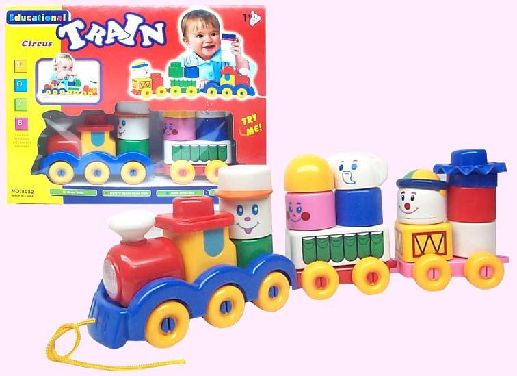 Mainan Anak Yang Lucu