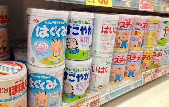Manfaat Kandungan Susu Formula